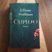 spannende thriller empfehlung jillian hoffman